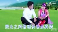贵州山歌—来到贵州把情谈:李赛萍