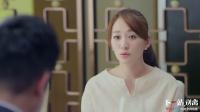 《下一站,别离》相遇版预告 于和伟李小冉奇葩邂逅