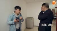陈翔六点半: 因边走路玩手机小伙丢了好工作,低头族们要小心了!