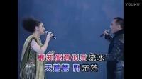 罗文最后一次携手甄妮现场经典对唱《铁血丹心 》真是太好听了