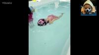 小宝贝游泳好棒, 旱鸭子路过只能表示羡慕!