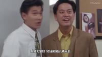 2分钟看《摩登如来神掌》王祖贤变身元朝云萝公主,刘德华成为一代大侠!