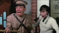 林正英僵尸鬼片电影《精絕女鬼》