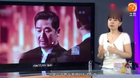 台媒热议《国家宝藏》: 娱乐时代不愚初心 综艺节目也能成清流?