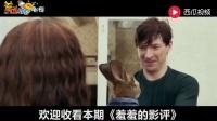 号称中国原创的奥特曼, 上映后立刻被日本告上法庭