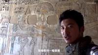 冒险雷探长-探长深入法老圣地,神殿墙壁上绘制了木乃伊制作全过程。l