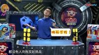 《大玩家》咏声动漫猪猪侠超星锁