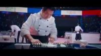 谢霆锋厨神比赛做麻婆豆腐,好漂亮!最后还拿了冠军