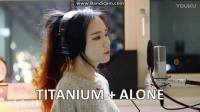 YouTube红人J.Fla实力翻唱《Alone-TITANIUM》,高音超好听!