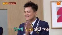 #GOT7#新曲《Look》综艺认识的哥哥现场首秀!1分钟被洗脑