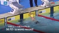 老人99岁破世界纪录,他活得比你还年轻