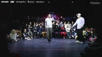 2017开年巨炸 Popping 决赛 HOAN vs HOZIN [WITB 2017]