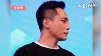 《我们的挑战2》第二季 黄晓明 刘烨 薛之谦  都被玩惨了
