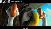 《猫与桃花源》终极预告片