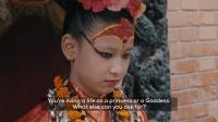 """库玛丽 尼泊尔的""""活女神"""""""
