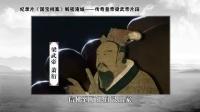 2儒家在魏晋南北朝时期失势