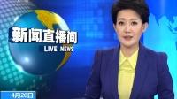 江苏南京:一场感冒引发的悲剧 感冒就医 从入院到离世仅7天