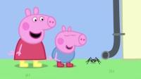 《小猪佩奇5》花絮