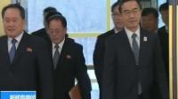 韩国·韩联社:韩朝首脑热线今天开通 180420