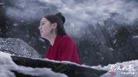 《烈火如歌》【周渝民CUT】52 如歌穿越时空 终帮银雪摆脱幻境