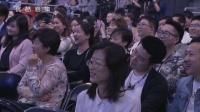 2018优酷春集:《周六夜现场》岳云鹏吐槽陈赫打嗝 五环之歌是绝活