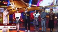 2018《跨界歌王》五月开播 北京新闻 180420