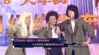 王宝强自称《唐人街探案2》中裸奔很释放,网友回复亮了