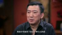 9.窦文涛:什么叫目的性颤抖?