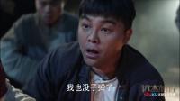 远大前程 38 预告 李宝章登门求助永鑫,洪三登门于家偶遇美惠
