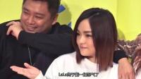 港台:徐佳莹回应怀孕传言 近距离逼问记者超爆笑