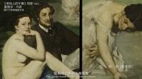 """3.印象派和沙龙绘画在中国都曾沦为""""禁画"""""""