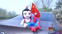 Youku Lab:抖友们注意了!在车顶摆放这些玩偶将被罚款扣分