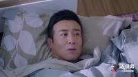 下一站别离 15 预告片:秋阳醒来发现在床上 怕发现躲回地铺