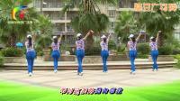 杨丽萍美体健身操 第一套 第五节背面