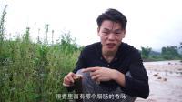 农村小伙刚考完试就跑去烤竹简饭, 口水都出来了你有没有烤过呢?