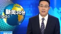 朝鲜发生涉中国游客重大交通事故 180423