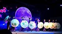 《我要上春晚》四川赛区总决赛.旗袍秀《梦里水乡》