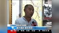 江西南昌: 八一起义纪念馆修缮后重新开馆