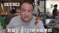 肉串啤酒小扇贝, 喝酒吹牛加撩妹, 北京这家东北烧烤一次性满足你!