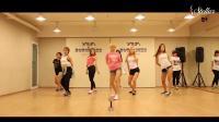 Vibrato 练习室版1