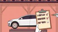 格力, 乐视, 富士康这年代有钱任性就能造车吗? !