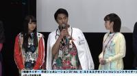 【SKY】剧场版 假面骑士平成世代Final-Build 完成披露舞台2