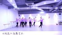 芳华舞蹈《绒花》