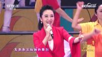 歌舞《美丽中国唱起来》乌兰图雅 周旋 曲丹