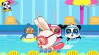 宝宝巴士之宝宝玩水安全教育儿歌卡通动画