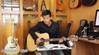 第86课《许巍-漫步》指弹吉他弹唱教学吉他教程
