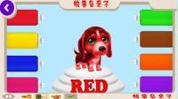 铅笔岛亲子 了解颜色狗喷雾-有趣的视频童谣-儿童学习视频 #16