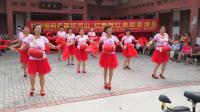 腰鼓舞〈八月桂花遍地开〉夏津红歌红舞艺术团会盟公园17.7.23