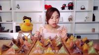 大胃王密子君(水晶粽子)看来美食也进入了看脸拼颜值的时代了!