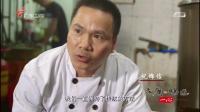 舌尖上的中国-肥而不腻, 入口香醇! 蜜汁叉烧! 脆皮烤肉! -老广的味道!